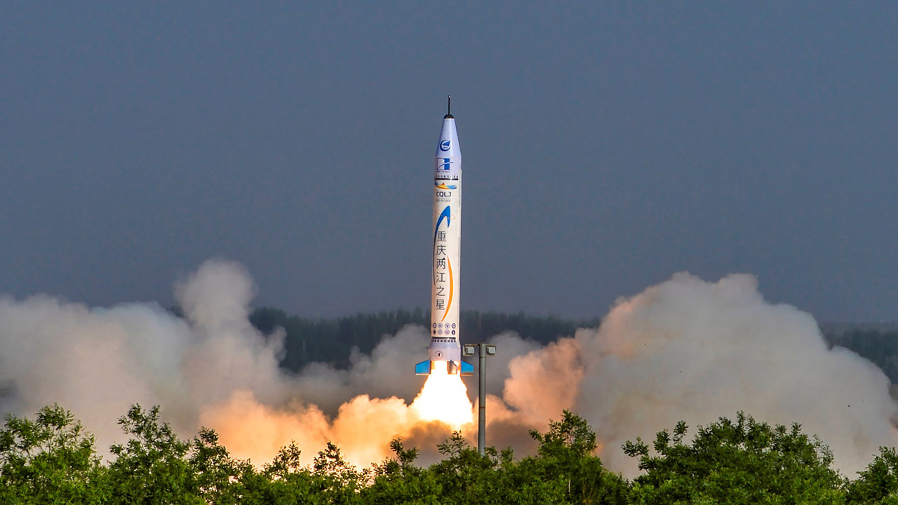 Çin ilk özel roketini fırlattı!