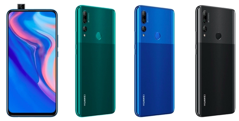 huawei y9 prime 2019 fiyatı