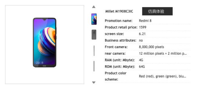 Xiaomi Redmi 8 özellikleri ve fiyatı ortaya çıktı - ShiftDelete.Net