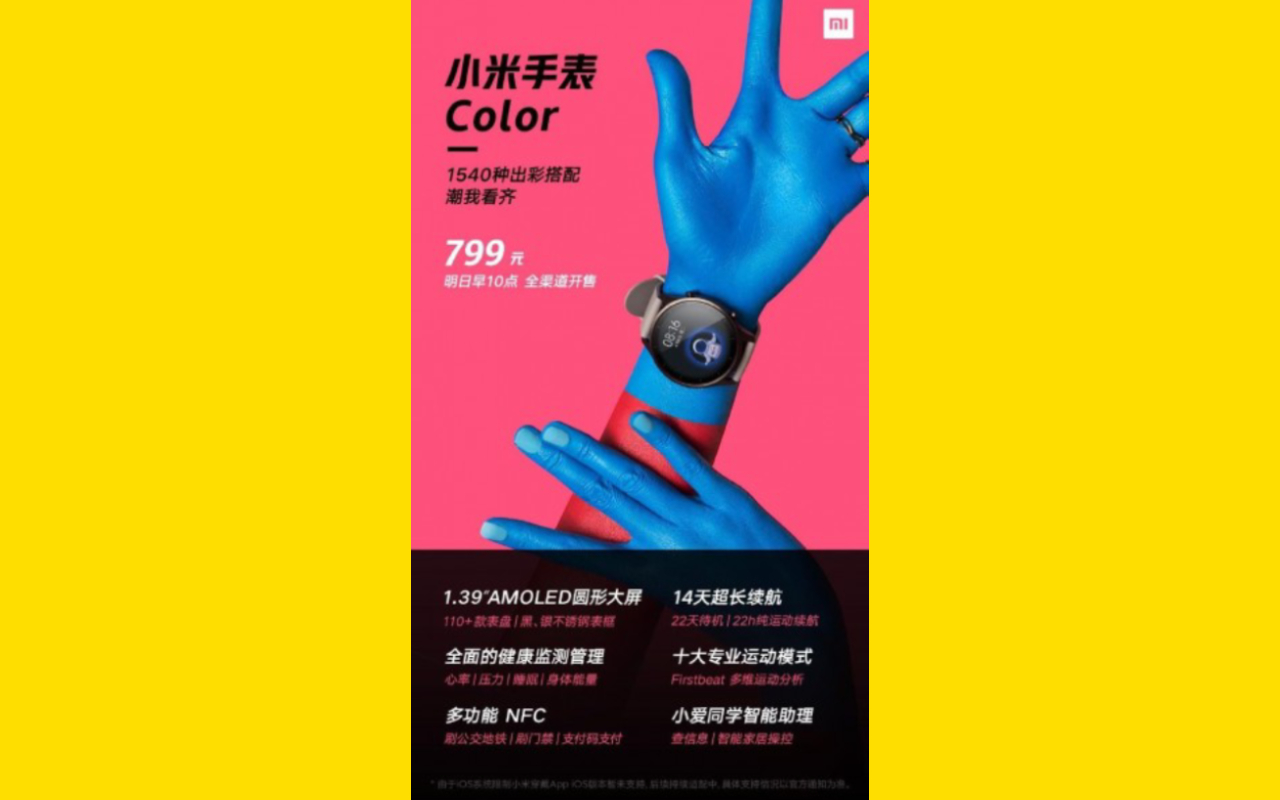 Xiaomi Mi Watch Color fiyatı