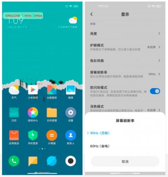 Meizu 17 ekran detayi