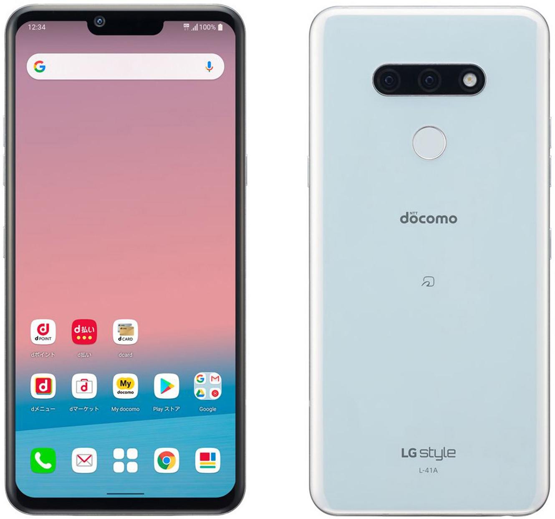 LG Style 3 özellikleri ve fiyatı