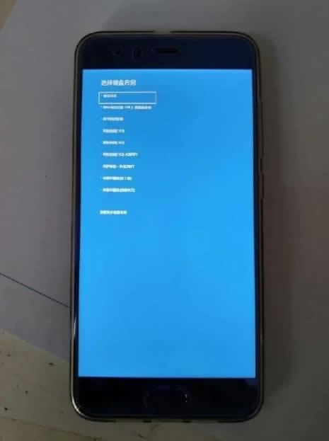 Windows 10, Xiaomi Mi 6'da çalıştırıldı
