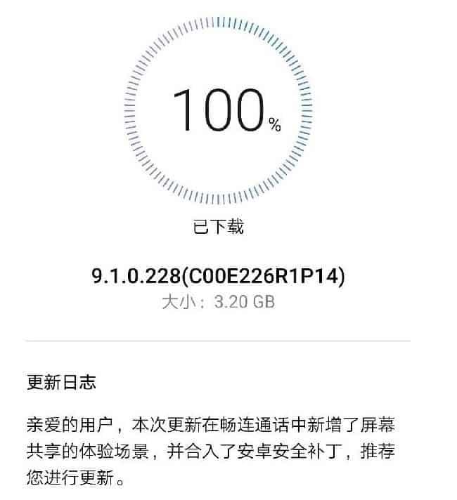 Huawei Mate 9 EMUI 9.1 güncellemesi