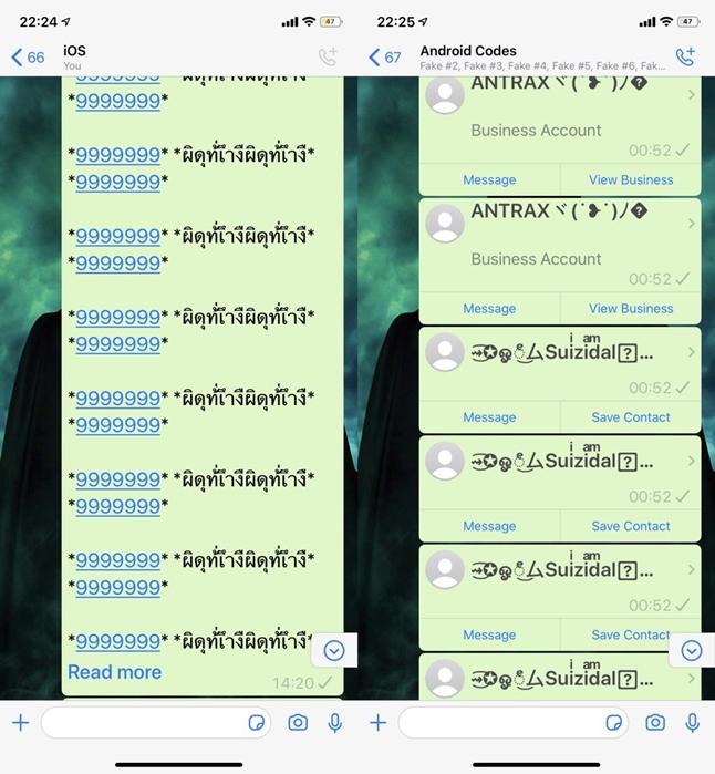 WhatsApp sohbet geçmişi silindi