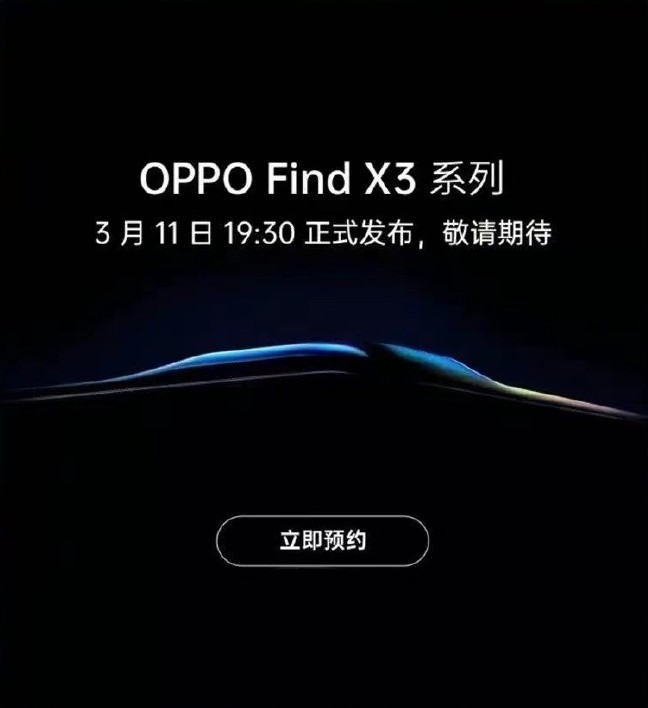 Oppo Find X3 series release date