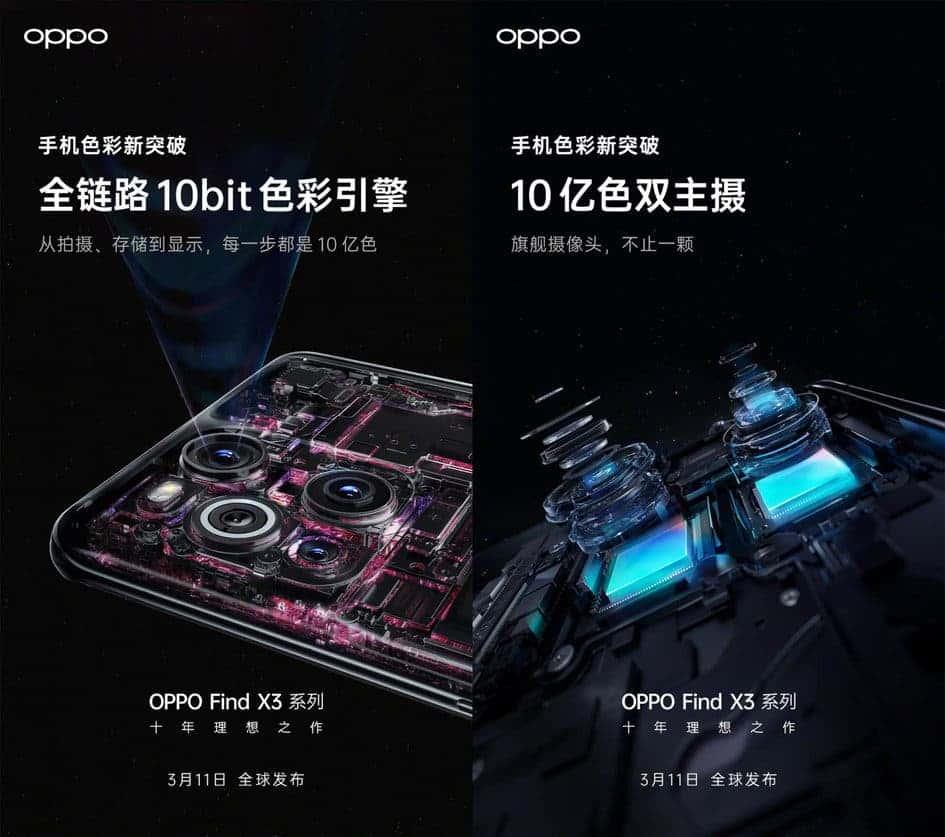 oppo find x3 ekranı, oppo find x3 özellikleri, ltpo teknolojisi